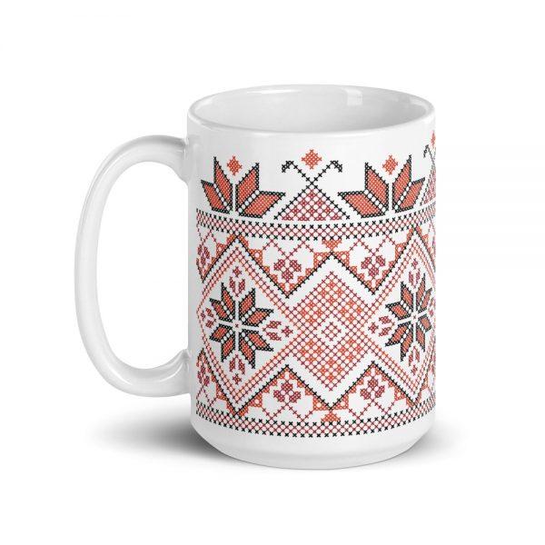 home and living customizable coffee mugs