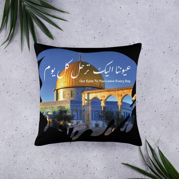 palestine custom pillow