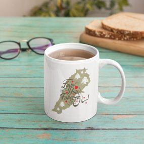 lebanon i love you forever custom coffee mug