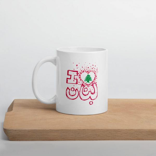 i love lebanon coffee mug