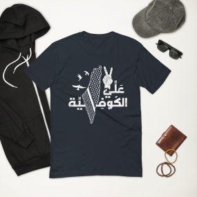 palestinian kufiyyeh t-shirt for men