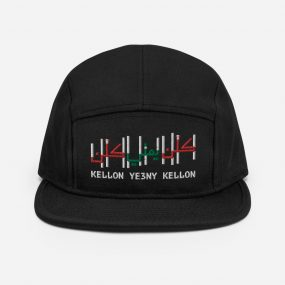 lebanon custom camper hat