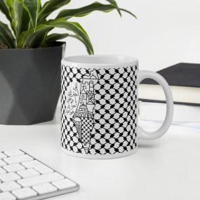 i love palestine my homeland customizable gift mug