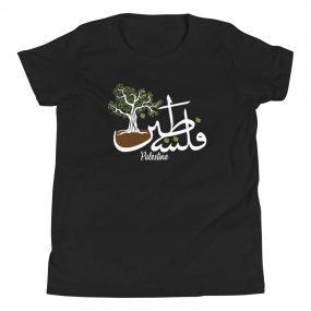 palestine olive tree youth t-shirt