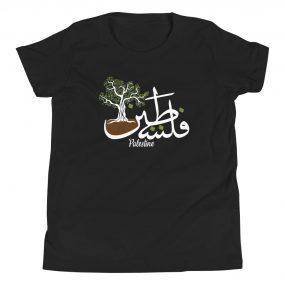 palestine olive tree youth t-shirt