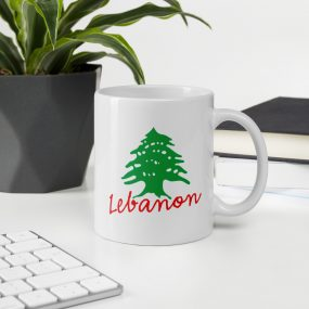 lebanon name customizable mug