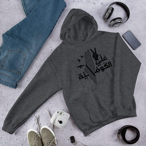 palestine alli el kufiya customized hoodie