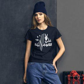 palestinian kufiyyeh women's t-shirt