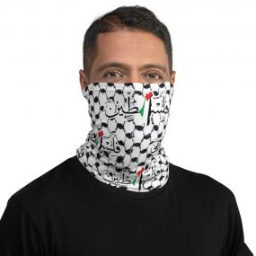 palestine arabic name with flag map neck gaiter
