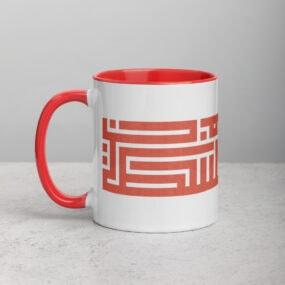 palestine arabic calligraphy embroidery gift mug
