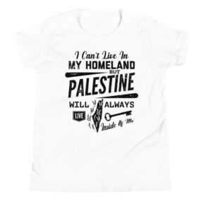 palestine will always live inside of me youth t-shirt
