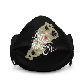 i love lebanon map flag custom face mask