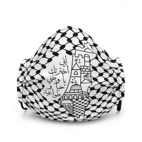 i love palestine my homeland custom face mask