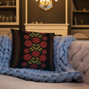 palestinian tatreez embroidery accent pillow