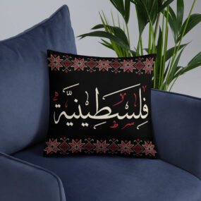palestinian women tatreez accent pillow