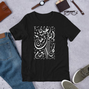 palestine arabic calligraphy custom t-shirt