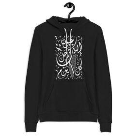 palestine arabic calligraphy hoodie