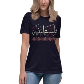 palestinian women tatreez t-shirt