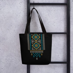 palestinian tatreez design #2 tote bag
