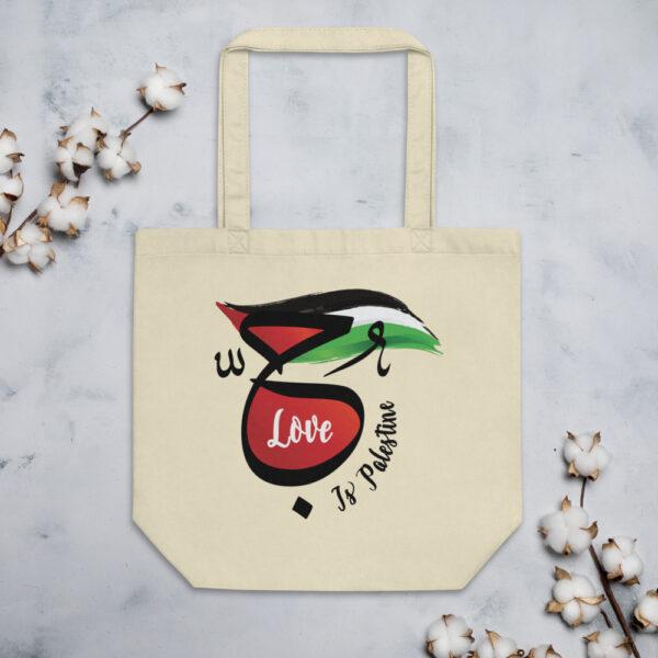 palestine love tote bag