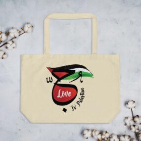 palestine design large tote bag