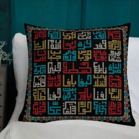 palestine cities embroidery decorative pillow