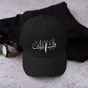 Palestine name flag map embroidered baseball cap