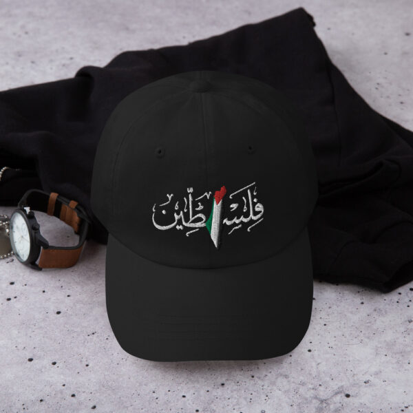 Palestine name flag map embroidered baseball cap