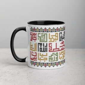 Palestine cities color embroidery tatreez mug