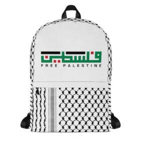 free Palestine arabic kufiya customized backpack
