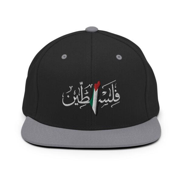 Palestine arabic calligraphy snapback customized hat