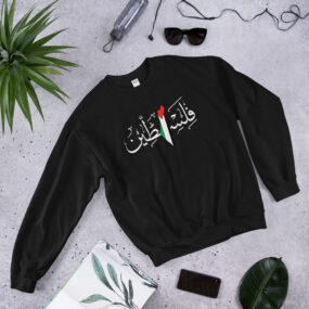 Palestine arabic calligraphy flag map customized sweatshirt