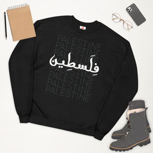 palestine arabic customized sweatshirt