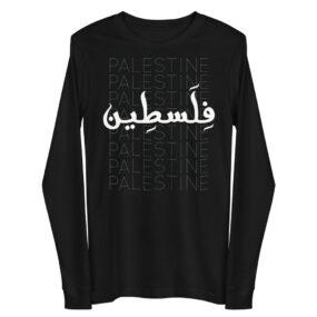 Palestine customized long sleeve tee