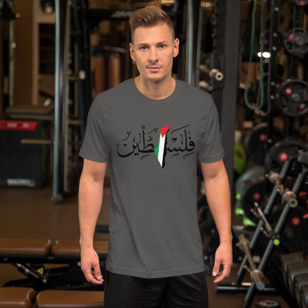 Palestine arabic calligraphy flag map customized men's t-shirt