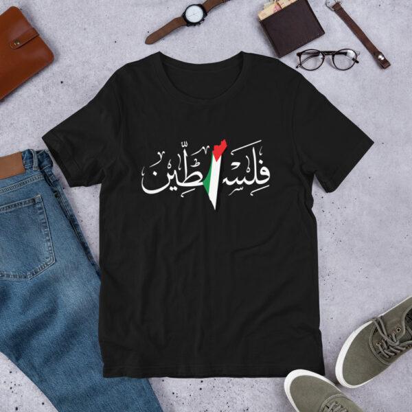 Palestine arabic calligraphy flag map customized t-shirt
