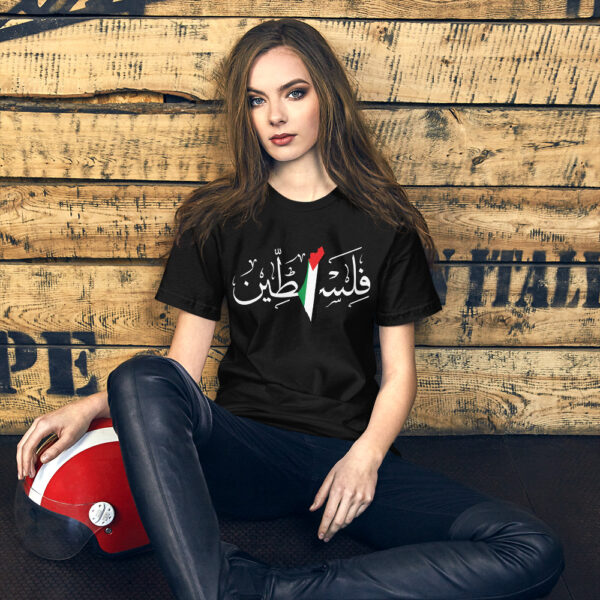 Palestine arabic calligraphy flag map customized women's t-shirt
