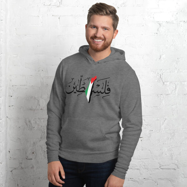 Palestine arabic calligraphy flag map customized hoodie