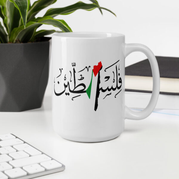 Palestine arabic calligraphy customized coffee mug