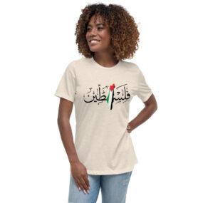 Palestine arabic calligraphy customized women's t-shrit