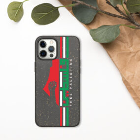 free palestine customized biodegradable iphone case