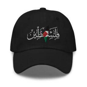 palestine arabic calligraphy flag map custom embroidered hat black