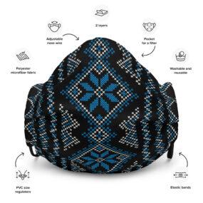 Palestinian Tatreez customized face mask black