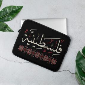 Palestinian women resistance arabic calligraphy customized laptop case